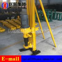 Quality KQZ-100D pneumatic-electric DTH drilling rig impact rotary drilling rig for sale