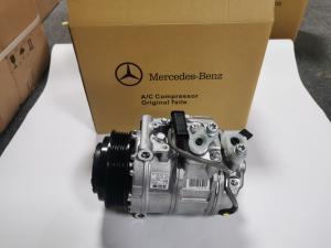 Quality A0008309800 0008309800 Oem Conpressor Air Compressor For Mercedes-benz for sale