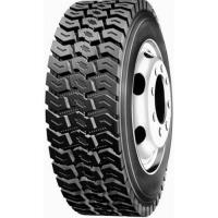 Quality Tire/tyre 1200R24 radial for sale
