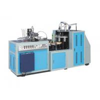 Buy China Best Quality ZW-A35 Automatic Paper Bowl Machine at wholesale prices