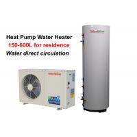 Quality All In One Heat Pump Hot Water Heater 5KW Heating Capacity For Family House for sale