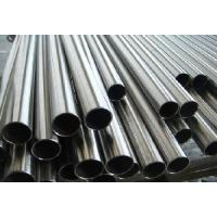 Quality 310 Cold Rolled Stainless Steel Tube/Pipe for sale