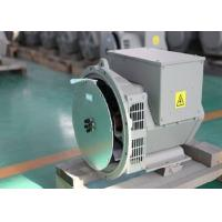 Buy cheap Small Brushless Electric Alternator from wholesalers