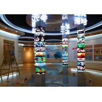 China Customized  Cinemas LED Sphere Display  Ball Shaped Exhibition Halls SMD2121 on sale