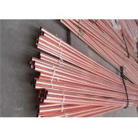 Quality ASTM B 111 C 70600 Copper Alloy Pipe Heat Exchanger Tubes Round Shape for sale
