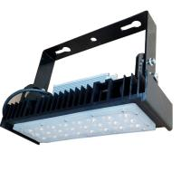 40W LED Tunnel Light modulized design with meanwell and Bridgelux for outdoor using