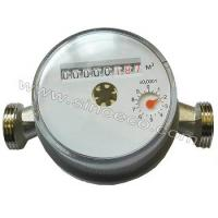 Quality Russia market Single Jet Dry Type universal Vane Wheel Brass plastic Water Meter for sale