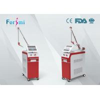 Quality capsulotomy yag laser Q-Swtiched Nd Yag Laser Machine FMY-I Tattoo Removal Machine for sale