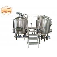 Quality stainless steel 500l beer brewing equipment, SUS304 beer fermenter for sale for sale