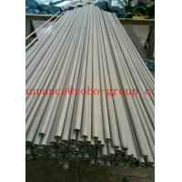 Quality ASTM B111 SEAMLESS COPPER NICKEL TUBE (C44300 C70600 C71500) for sale