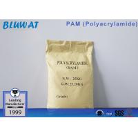 Buy cheap Polyacrylamide for Mining Metallurgy Industry Different Molecular Weight Charge from wholesalers