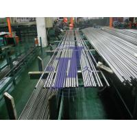 Quality Small Diameter Precision Carbon Steel Tubing / Pipe with Bright Normalized for sale