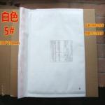 Quality 5# kraft paper bubble envelope 300 x250 aviation packet printing cn22 shockproof bag for sale