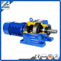 Quality 0.25kW R17/R27/R37 Ratio 24.07/36.79/61.18 B14 FlangeInput Shaft, Output FlangeGearbox Pri for sale