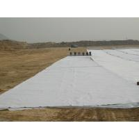 Quality White Road Construction Non Woven Geotextile Reinforcement 200GSM for sale