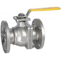 China Brass Gas Ball Valve With Flange End on sale