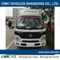 China 4*2 FOTON CHASSIS refrigerated truck freezer van fridge van delivery vans for sale on sale