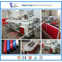 Quality 16mm-40mm Plastic PVC Conduit Pipe Extrusion Line Double PVC Pipe Making Machine Cost for sale