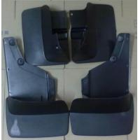 Quality Automobile Rubber Car Body replacement Parts of Mud Flaps Complete set for Toyota Land Cruiser FZJ100 1998-    for sale