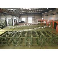 Quality Compact 200 Mabey Bridge System Modular Prefabricated Steel Panel Bridge Components for sale