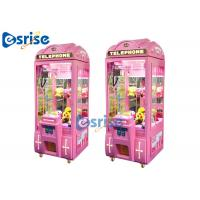 Quality Coin Operated Doll Grabbing Machine 300W Power Supply Low Maintainence for sale