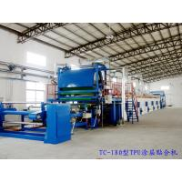 Quality PVC Coating Machine Synchronized for luggage or suitcase/ Separate Control Rail Width for sale