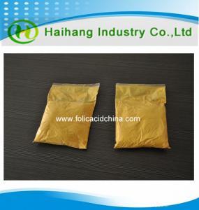 Factory supply high quality food grade folic acid with 96% min.