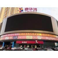 Quality Outdoor DIP Stage Curved LED Display Panel P16 High Definition Energy Saving For Illumination for sale