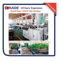 Quality Irrigation drip tube machine to produce Normal HDPE Pipe with lower price, China factory for sale