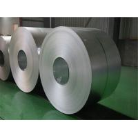 Quality 1500mm Magnetic High Strength Stainless Steel Coils For Blades Oil Refinery for sale