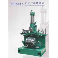Quality Cylinder Vertical Air-Floating Fine Boring Machine for sale