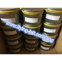 Quality 1kg yellow sublimation offset printing ink (Flying sublimation ink) for sale