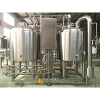 Quality high quality microbrewery used stainless steel tank brewing equipment for sale