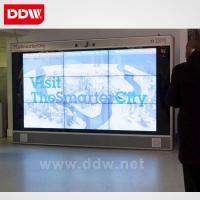 Quality 55 inch lcd video wall 3x3 lcd video wall display 5.3mm for sale