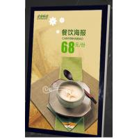 Quality Shopping Mall Chain LED Lighting Box Advertising Magnetic Photo Frame 15mm Thickness for sale