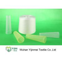 Buy Anti - Pilling Spun Polyester Yarn Bright Virgin 100% Polyester Yarn 42s/2 For Garment at wholesale prices