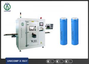 Quality Unicomp 1Y60 4KW 110kv Inline X Ray Machine For 18650 Batteries for sale