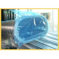 Quality different size HVAC duct Cover Shield Protective film duct protection tape for sale