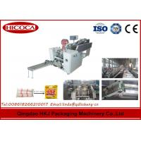 China High Speed Incense Stick Packing Machine , Automatic Horizontal Packaging Machine on sale
