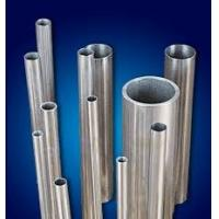 China DIN2391 standard Seamless CK45 precision bright steel pipe on sale