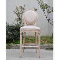Antique Louise Style Ghost Solid Oak Wood Chair Wooden Bar Stool High Chair