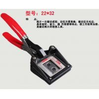 Quality Handheld ID Card Photo Cutter License Photo Cutter Customized 22mmX32mm for sale