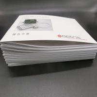 Quality Offset Printing Perfect Binding Book With Saddle Stitch Binding for sale