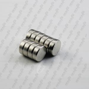 China reliable grade N52 Neodymium magnet on sale