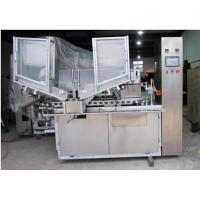 Buy Two color toothpaste soft Tube filling sealing machine at wholesale prices