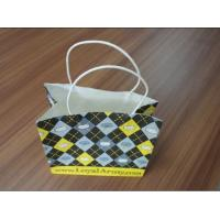 Buy cheap Laminated paper handbag with round twist paper handle printing from wholesalers