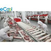Quality Constant Keeping Multipurpose Cold Storage For Meat / Fish / Chicken / Beef for sale