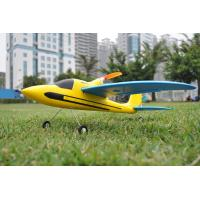 Quality Mini Model Full Function Radio Controlled RC Airplanes 2.4Ghz 4 Channel EPO Brushless RTF for sale