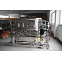 Quality Custom RO Stage Water Purification Systems 0.7 - 1.5 Mpa Operation Pressure for sale