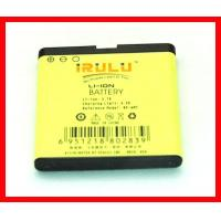 China bl-5c 3.7v 1020mah cell phone battery for nokia 3110c on sale
